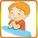 Christian songs for kids by Gold Coin Studio