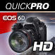 Canon 6D from QuickPro by Flatiron Mobile
