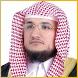 الشيخ الدكتور على الربيعى by Aqleat