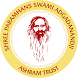 Yatharth Geeta (Telugu) - Srimad Bhagavad Gita by Shri Paramhans Swami Adgadanandji Ashram Trust