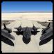 Aircraft brain game by Sergey Vasunenkov
