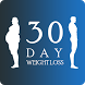 30 Day Weight Loss - Run Diet by Weight Loss Specialist