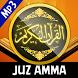 Juz Amma MP3 Offline Full