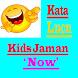 Kata Lucu Kids Zaman Now by Kim Oke