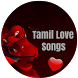 Tamil Love Hit Songs by Kirti Softtech