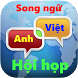 Tiếng Anh hội họp song ngữ by Innovative K