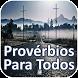 Provérbios para Todos by 1000apps