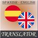 Spanish-English Translator by Caliber Apps