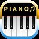 belajar piano dasar by dreampedia