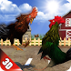 Angry Rooster Fighting Hero: Farm Chicken Battle by Fighting Arena