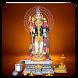Kandar Shasti Kavacham and Thirupugazh (offline)