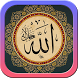 Islamic Calligraphy Tutorials by Kulihan