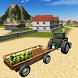 Tractor Driver Cargo by tasoandorra