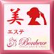 Bonheur esthetic salon エステ アロマ by IPS app