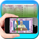 Fake Money Detector Prank by BHIM UPI GUIDE
