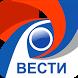 Вести ГТРК «Оренбург» by APPLIKACIYA