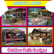 Outdoor Patio Designs by Arroya Apps