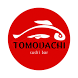 Tomodachi by Appz2me
