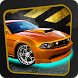 Road Racing: Extreme Rivals 3D by GFTEAM