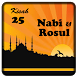 KISAH 25 NABI & ROSUL by HelioCawang