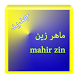 ماهر زين by ouhassoabdoallah