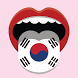 Korean Voice Translator by free-offline-dict