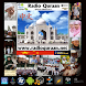 Radio Quraan in Chinese 24/7 by Radio Izlam