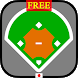 Tacticsboard(Baseball) byNSDev by Nihon System Developer Corp.