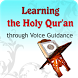 Qur'an through voice guidance by Learn Right - نتعلم صح