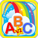 ABC Flashcards For Kids V2 by KidsEdu studio