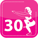 Fitness For 30 Day by AppYouDev