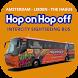 Intercity HoponHopoff Holland by iMaker Infosoft