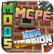 Mod Minecraft Pe 0.13.0 Wiki by Game Sert Inc 2d