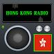 Radio Hong Kong Free by HD Quality Online Radio World