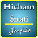 هشام السماتي Hicham smati by rightapps