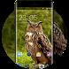Theme for Lava Iris Fuel 25 Owl Wallpaper