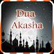 Dua e Akasha Islamic by IslamicAppo