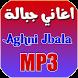 Music Jbala by Music HD MP3