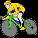 Memo bike path by djtju