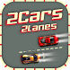 2 Cars 2 Lanes - Don't Crash! by CIRRUS SOFT
