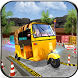 Tuk Tuk Rickshaw Parking Sim by Whiplash Mediaworks