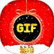 GIFs de Feliz Natal 2018 by International.Apps Inc