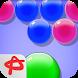 Bubblez: Bubble Defense Lite by Absolutist Games