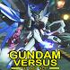 New Gundam Versus Trick by Batako Ecd
