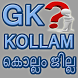 KOLLAM DISTRICT (Malayalam GK) by remshad medappil