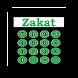 Kalkulator Zakat Indonesia by Bismillah Sukses