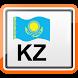 Коды регионов. Казахстан by ALXGCHR