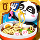 Chinese Recipes - Panda Chef by BabyBus Kids Games