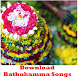 Download Bathukamma Songs by SS App Garage