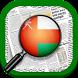 News Oman by Bloquear Aplicaciones